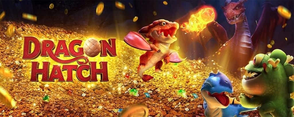 เกมสล็อต Dragon Hatch